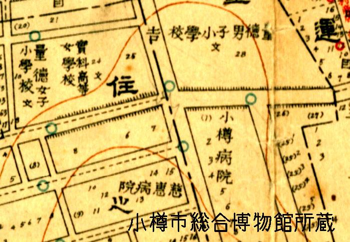 大正15(1926)年 『最新小樽市街図』 画面下左に「慈恵病院」、小樽病院(現 小樽市立病院)は量徳小学校跡地に近年移転している。
